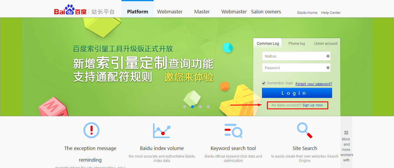 Sign up for Baidu Webmaster tools